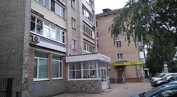 Фото здания фонда